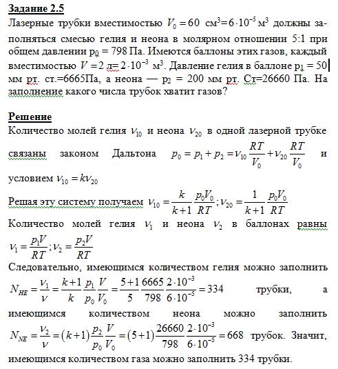Методички по физике решение задач задачи по уп решение