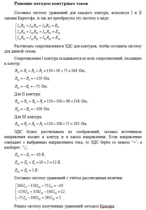 Задачи и решения по отц конспект решение задач с величинами