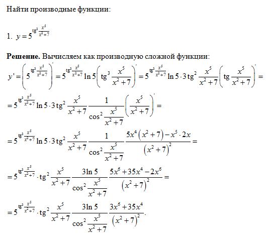 Матанализ задачи с решениями производные t решить задачи по геометрии