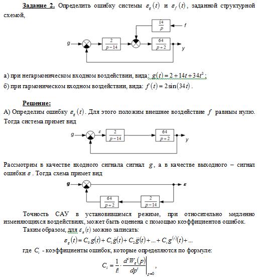 Тау задачи решение решение задач экзамена по геометрии 9 класс