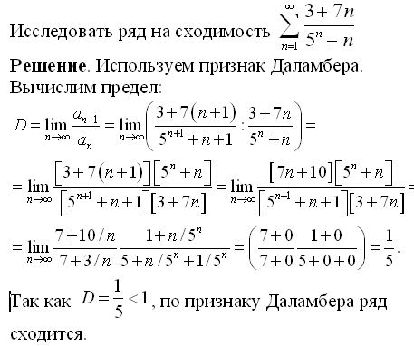 Решение задач по математике ряды общие требования к решению задач по физике