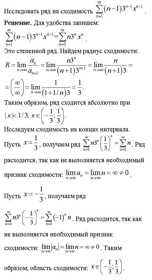 Решение задач экзамена по математике решение задач по технологическим процессами