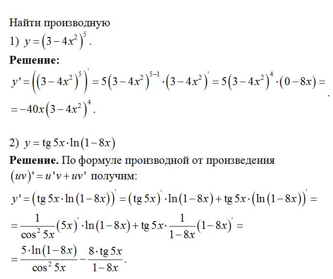 Решить задачу на экзамене таблицы для решения задач по химии