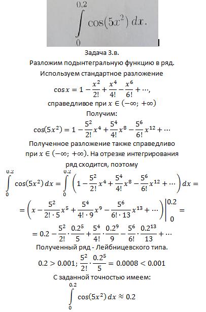Решить задачу в онлайн по высшей математике условия задач по мчп и их решение