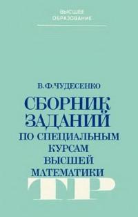 кремер решебник онлайн теория вероятности